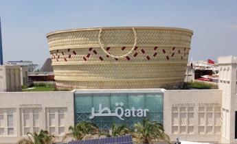 expo 2015 - padiglione qatar - intensivo leggero